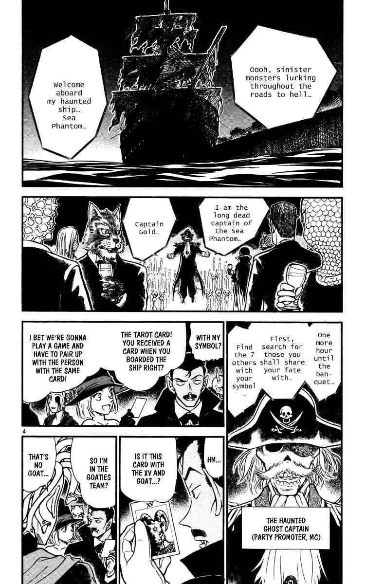 Detective Conan Chapter 430  Online Free Manga Read Image 4