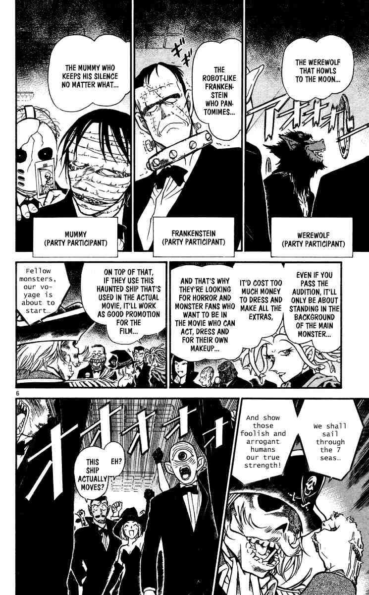 Detective Conan Chapter 430  Online Free Manga Read Image 6