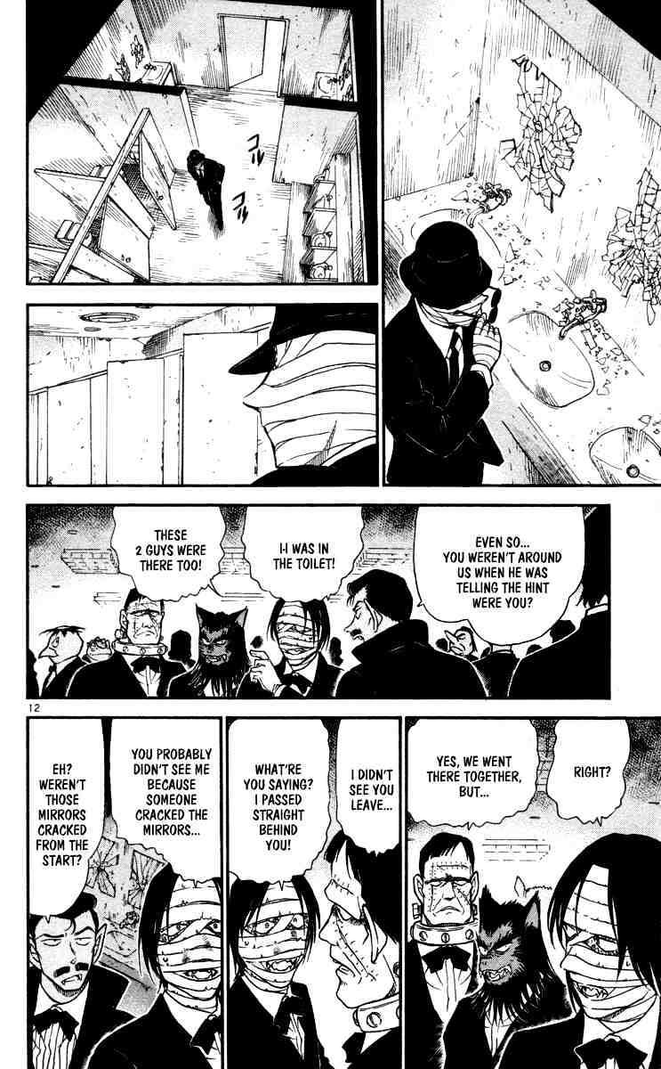Detective Conan Chapter 431  Online Free Manga Read Image 12
