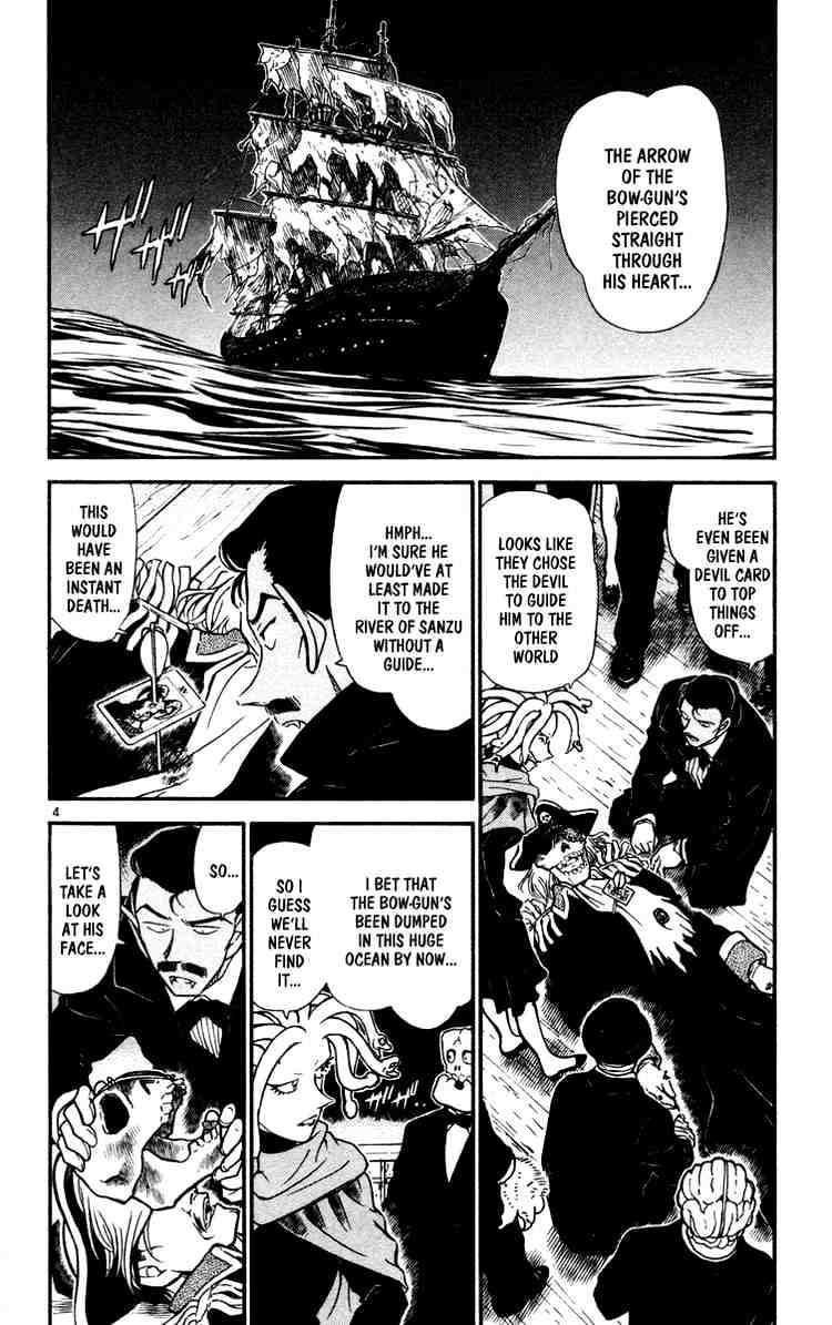 Detective Conan Chapter 431  Online Free Manga Read Image 4