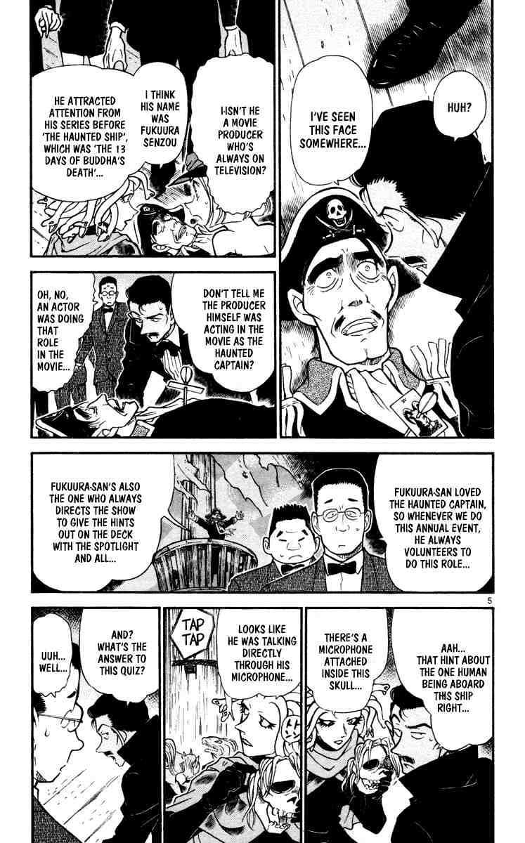Detective Conan Chapter 431  Online Free Manga Read Image 5