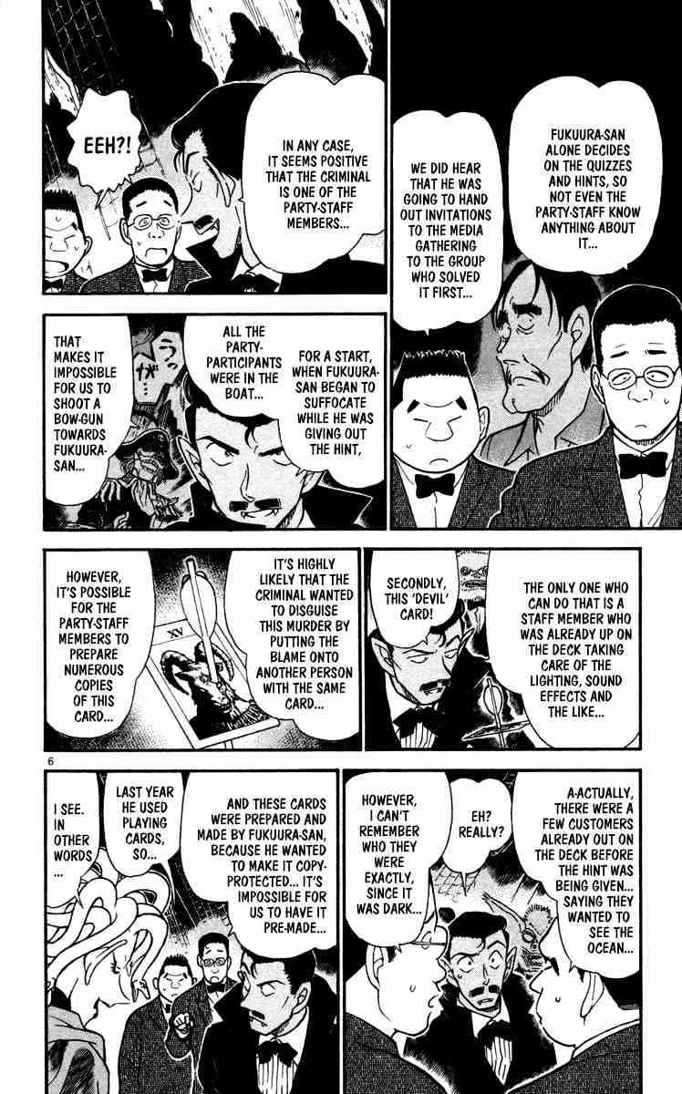 Detective Conan Chapter 431  Online Free Manga Read Image 6