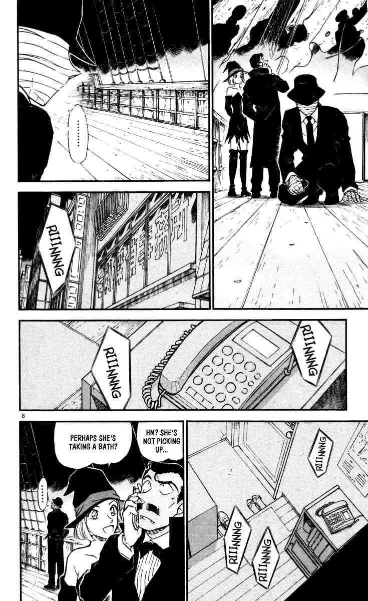 Detective Conan Chapter 431  Online Free Manga Read Image 8