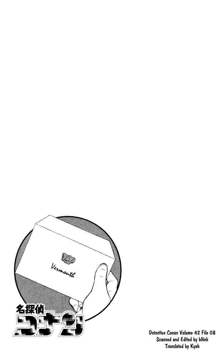 Detective Conan Chapter 432  Online Free Manga Read Image 1