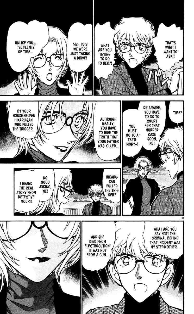 Detective Conan Chapter 432  Online Free Manga Read Image 11