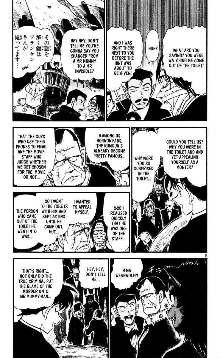 Detective Conan Chapter 432  Online Free Manga Read Image 7