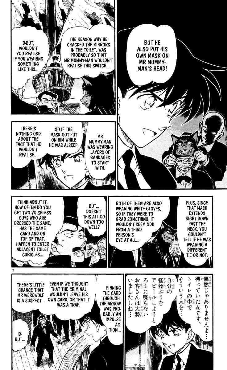 Detective Conan Chapter 432  Online Free Manga Read Image 8