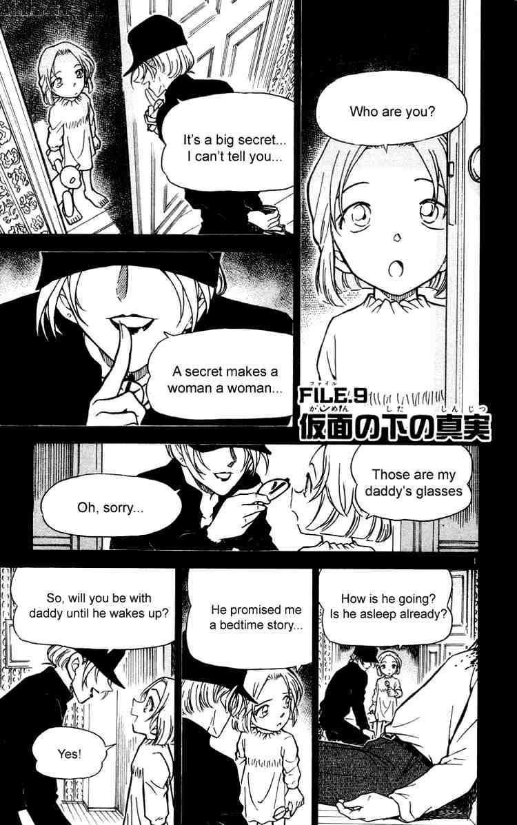 Detective Conan Chapter 433  Online Free Manga Read Image 1