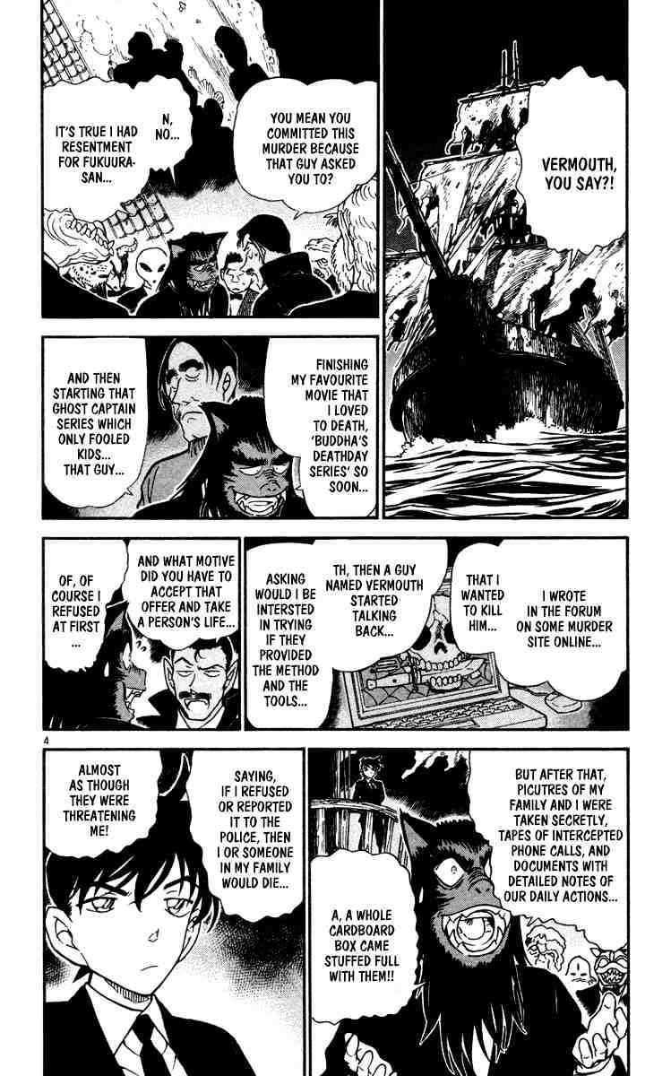 Detective Conan Chapter 433  Online Free Manga Read Image 4