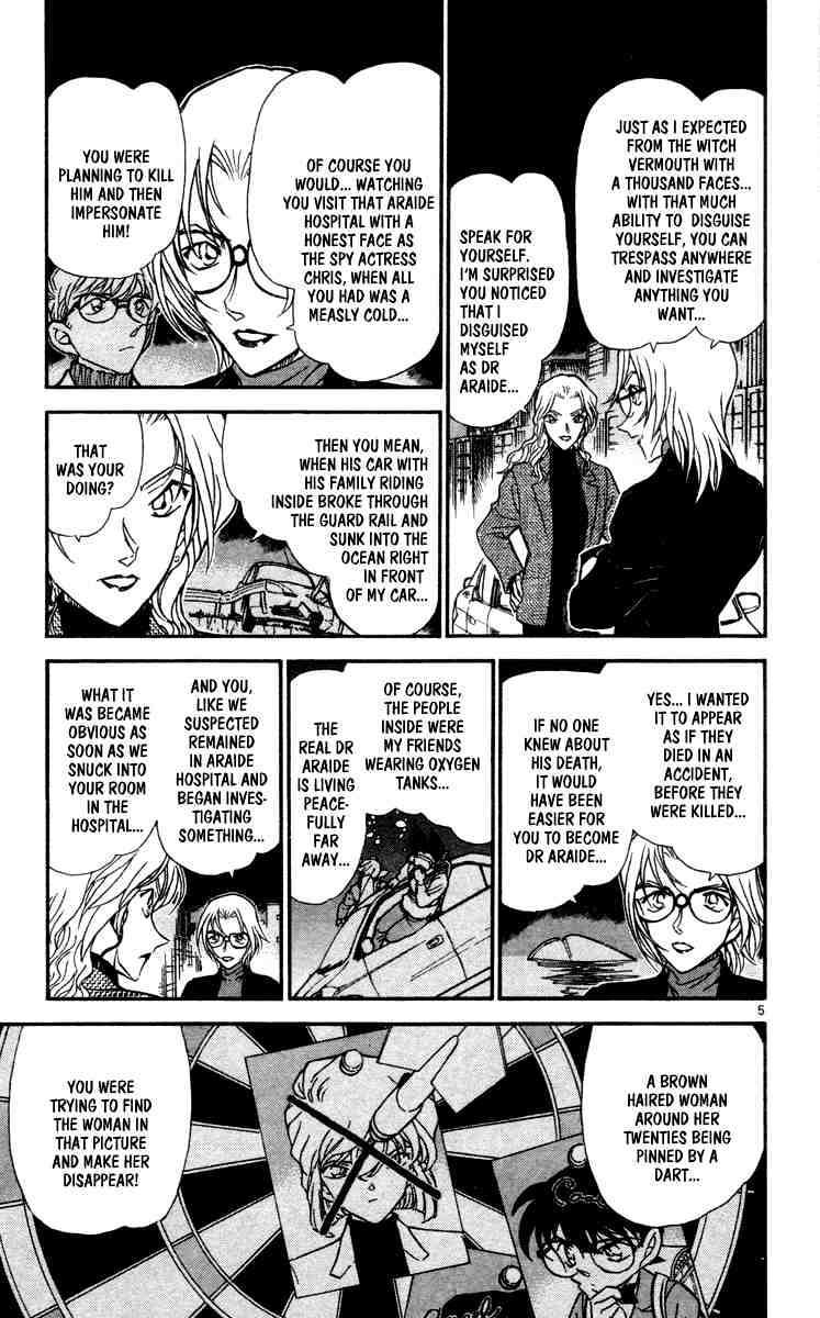 Detective Conan Chapter 433  Online Free Manga Read Image 5
