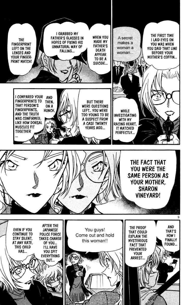 Detective Conan Chapter 433  Online Free Manga Read Image 9