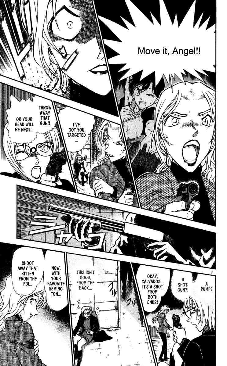 Detective Conan Chapter 434  Online Free Manga Read Image 9
