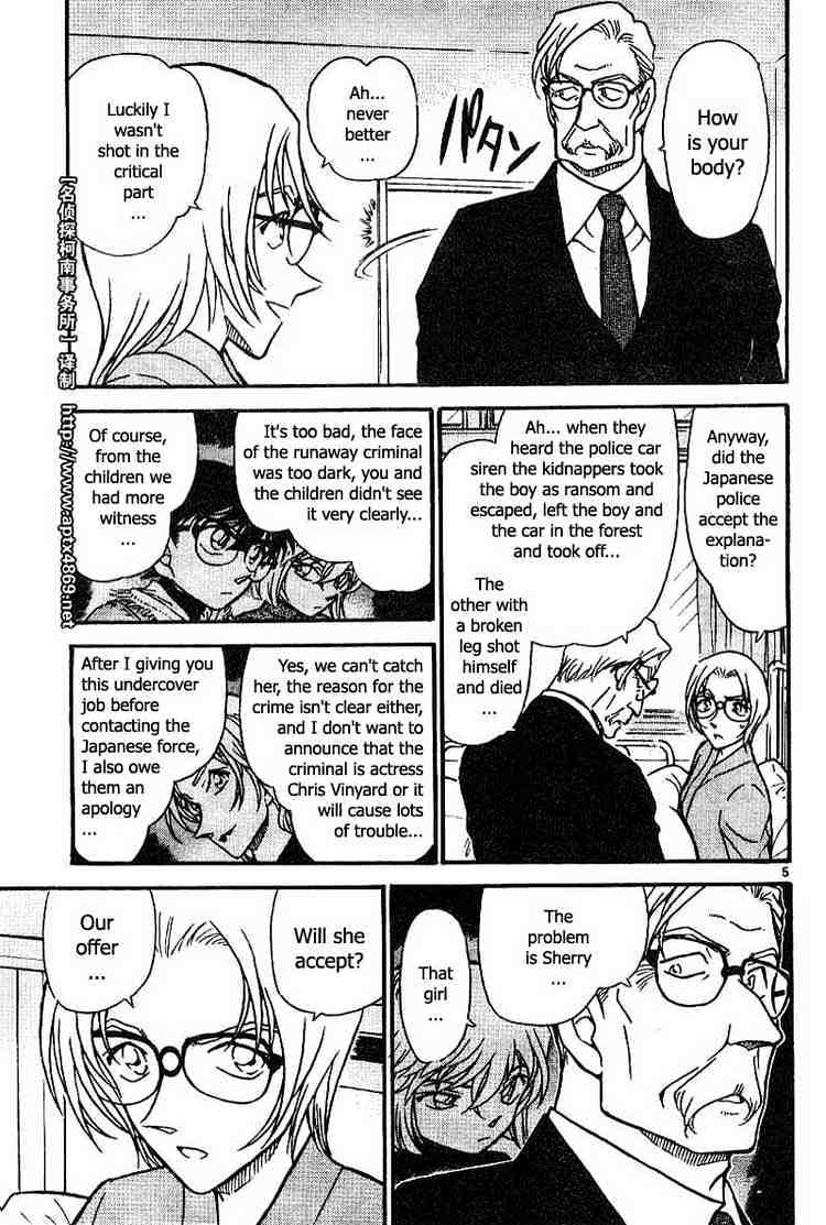 Detective Conan Chapter 435  Online Free Manga Read Image 5