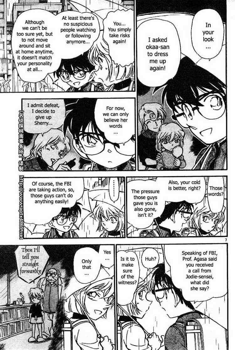 Detective Conan Chapter 435  Online Free Manga Read Image 7