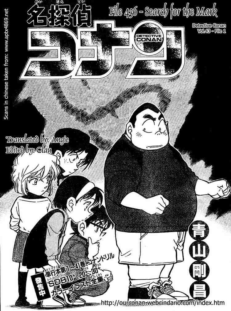 Detective Conan Chapter 436  Online Free Manga Read Image 1