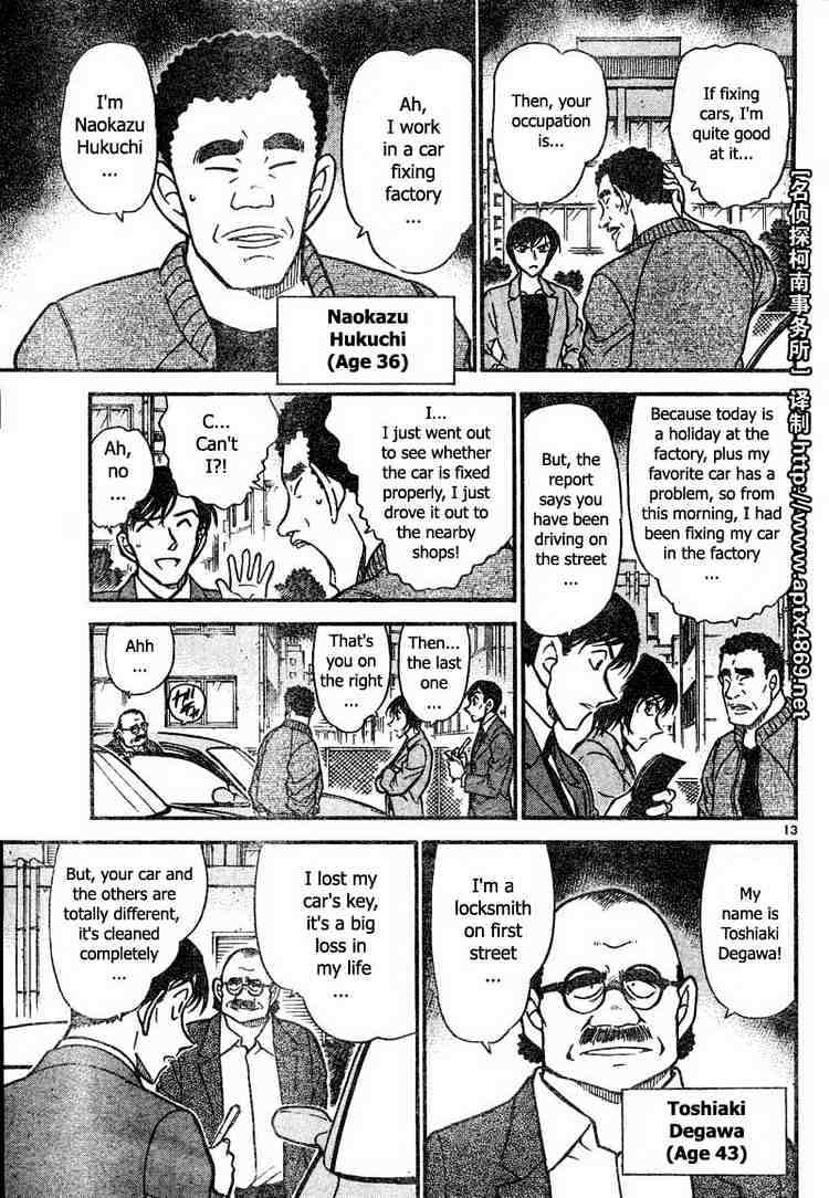Detective Conan Chapter 436  Online Free Manga Read Image 13