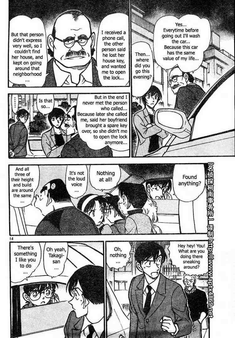 Detective Conan Chapter 436  Online Free Manga Read Image 14