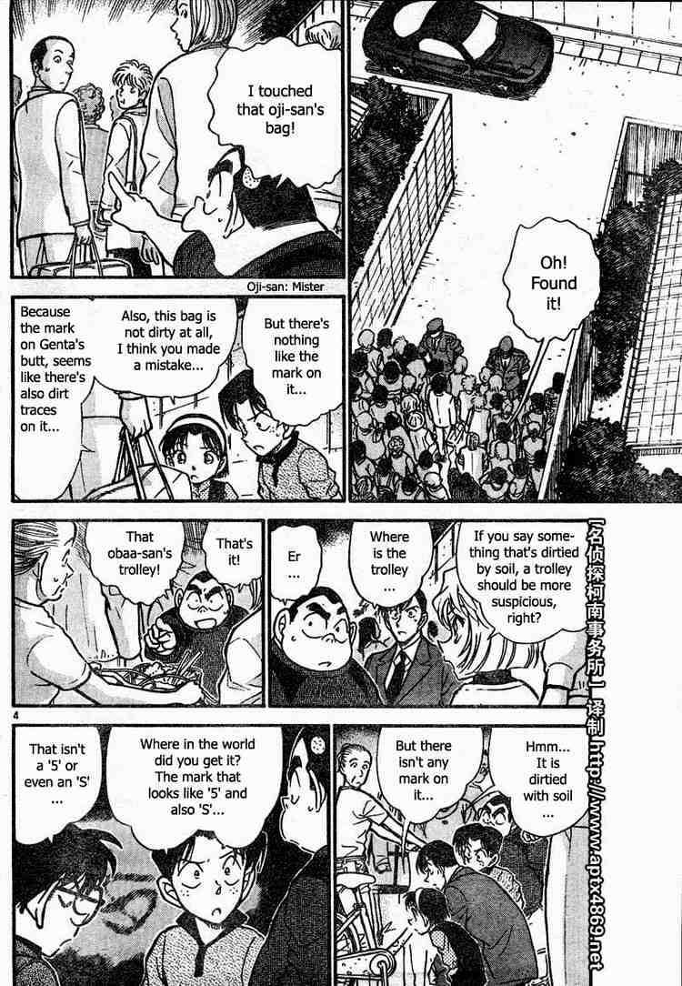 Detective Conan Chapter 436  Online Free Manga Read Image 4