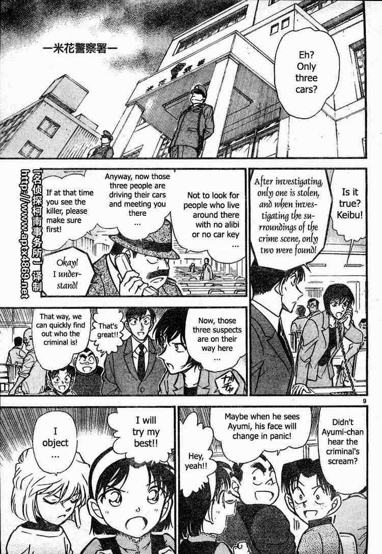Detective Conan Chapter 436  Online Free Manga Read Image 9