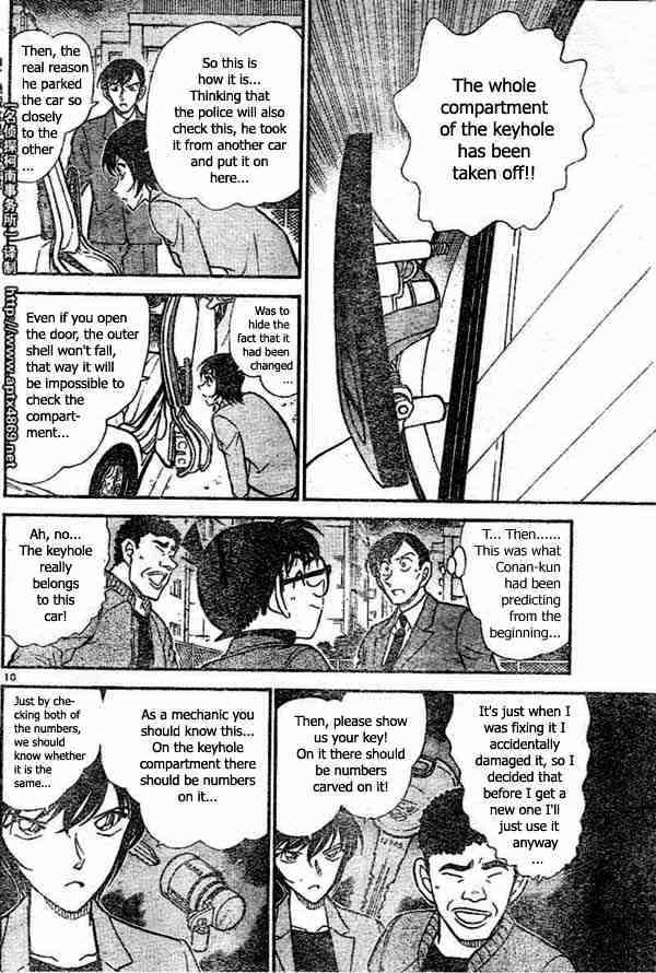 Detective Conan Chapter 437  Online Free Manga Read Image 10