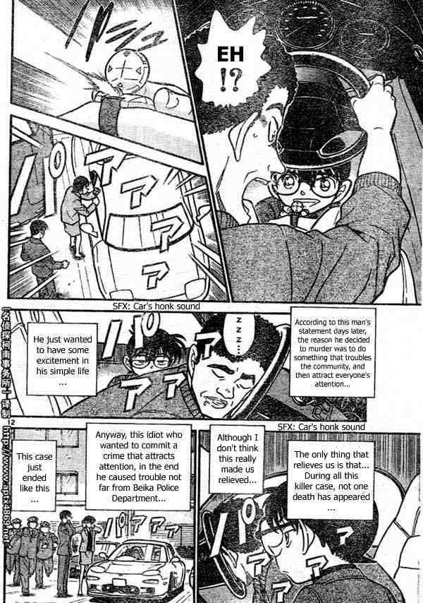 Detective Conan Chapter 437  Online Free Manga Read Image 12