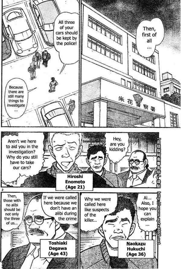 Detective Conan Chapter 437  Online Free Manga Read Image 2