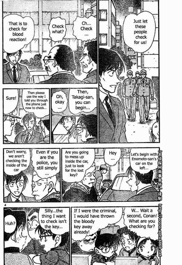 Detective Conan Chapter 437  Online Free Manga Read Image 4