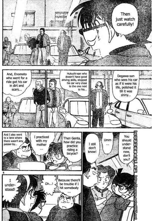 Detective Conan Chapter 437  Online Free Manga Read Image 6