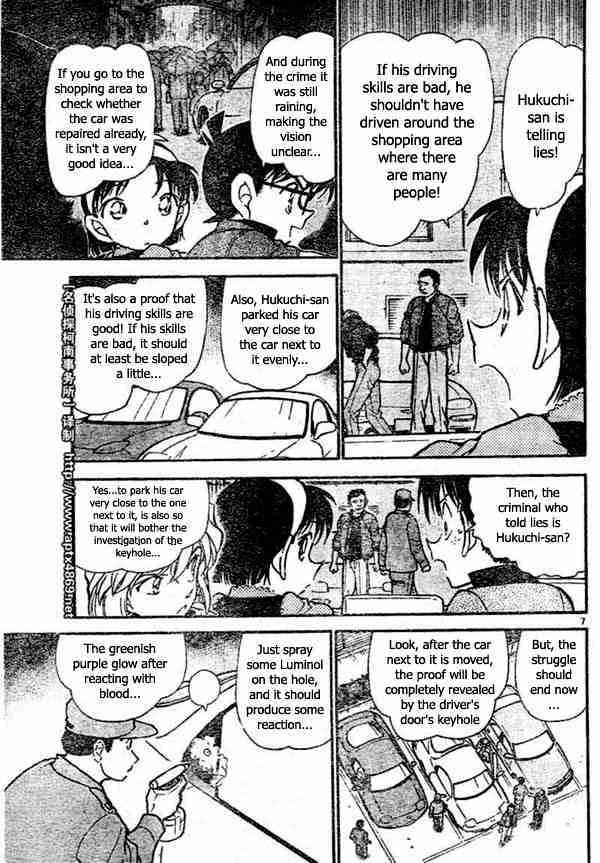 Detective Conan Chapter 437  Online Free Manga Read Image 7