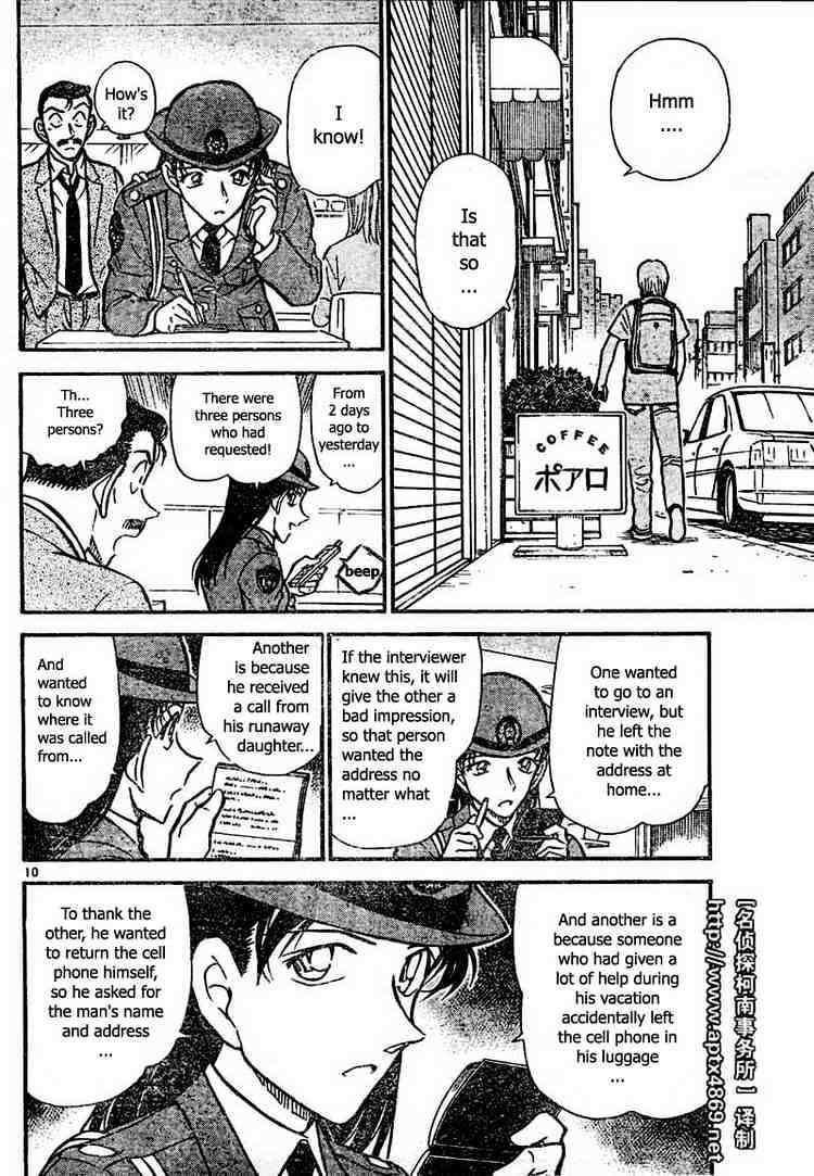 Detective Conan Chapter 439  Online Free Manga Read Image 10