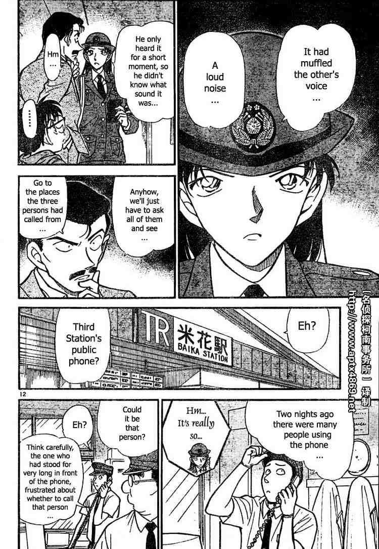 Detective Conan Chapter 439  Online Free Manga Read Image 12