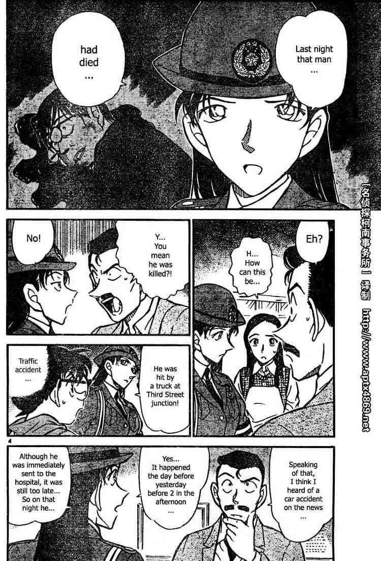 Detective Conan Chapter 439  Online Free Manga Read Image 4