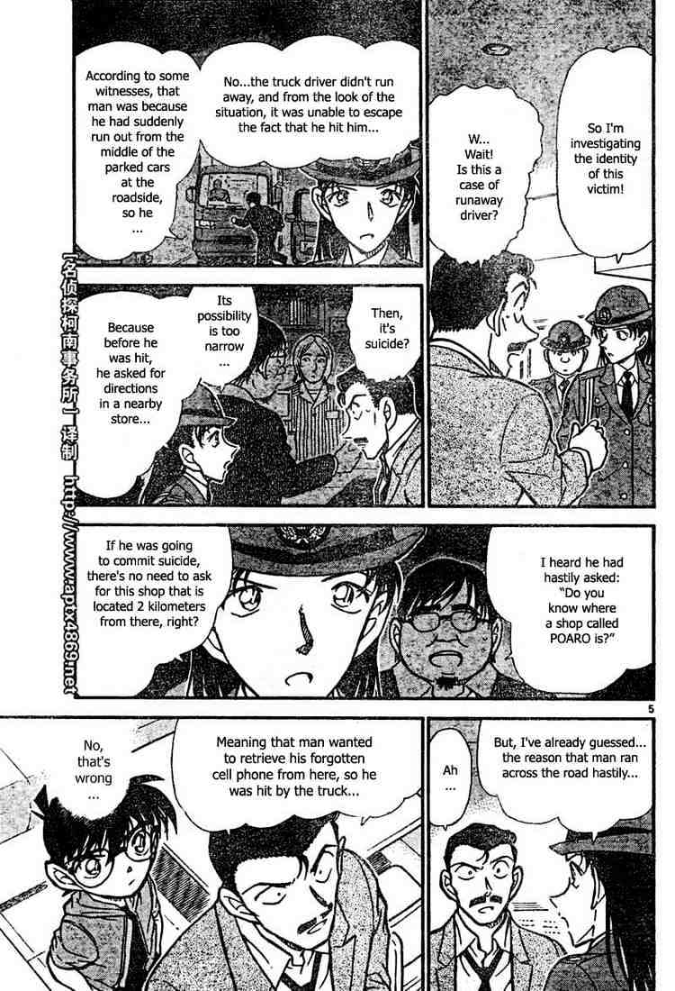 Detective Conan Chapter 439  Online Free Manga Read Image 5