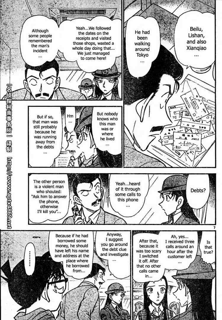 Detective Conan Chapter 439  Online Free Manga Read Image 7
