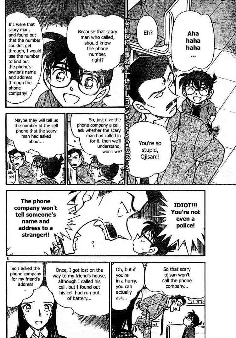 Detective Conan Chapter 439  Online Free Manga Read Image 8