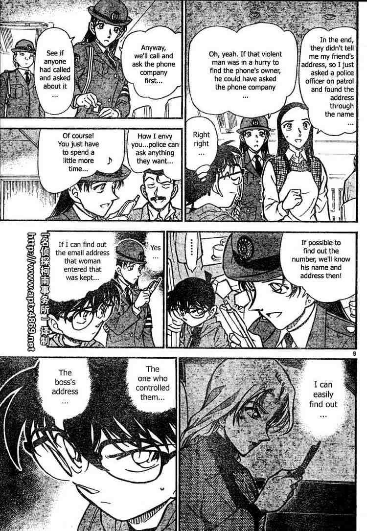 Detective Conan Chapter 439  Online Free Manga Read Image 9