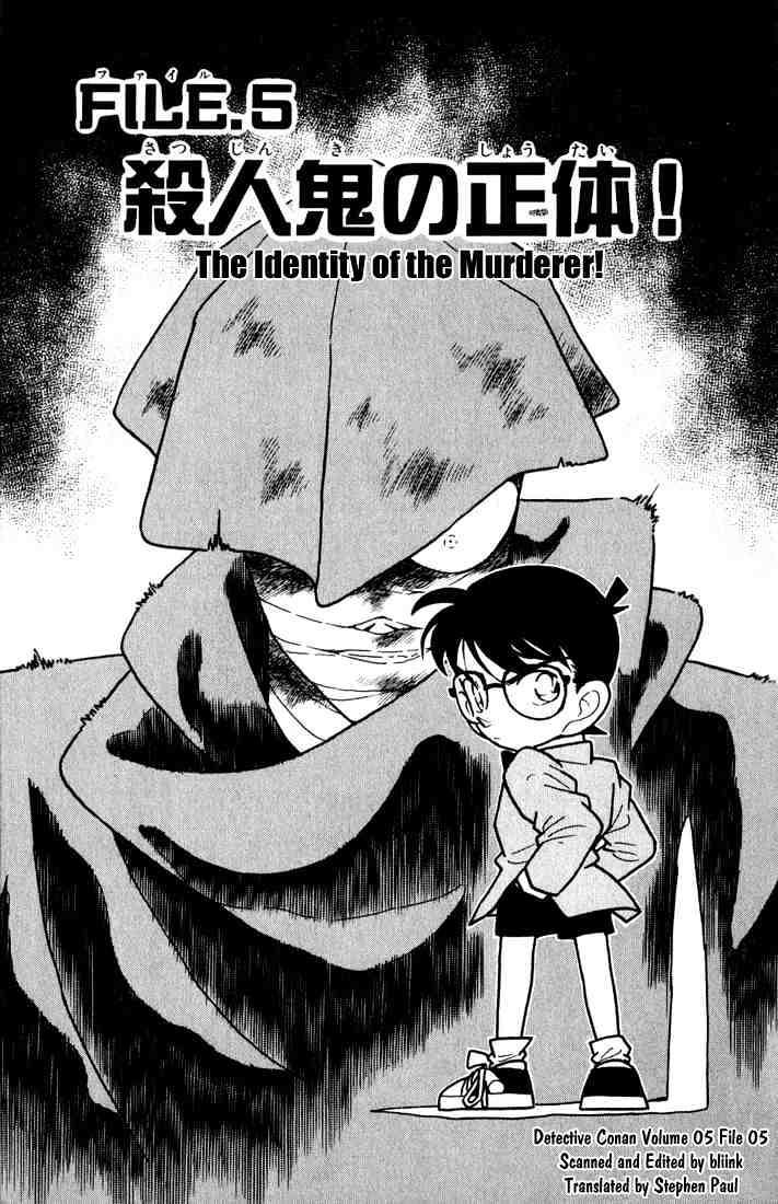 Detective Conan Chapter 44  Online Free Manga Read Image 1