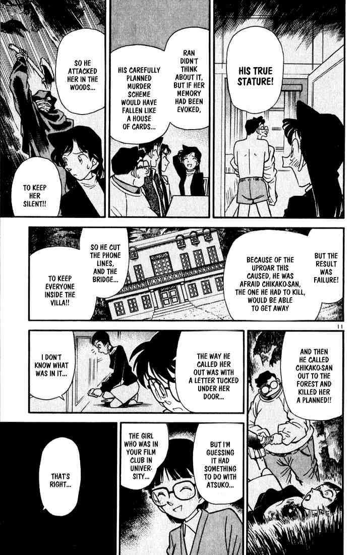 Detective Conan Chapter 44  Online Free Manga Read Image 11
