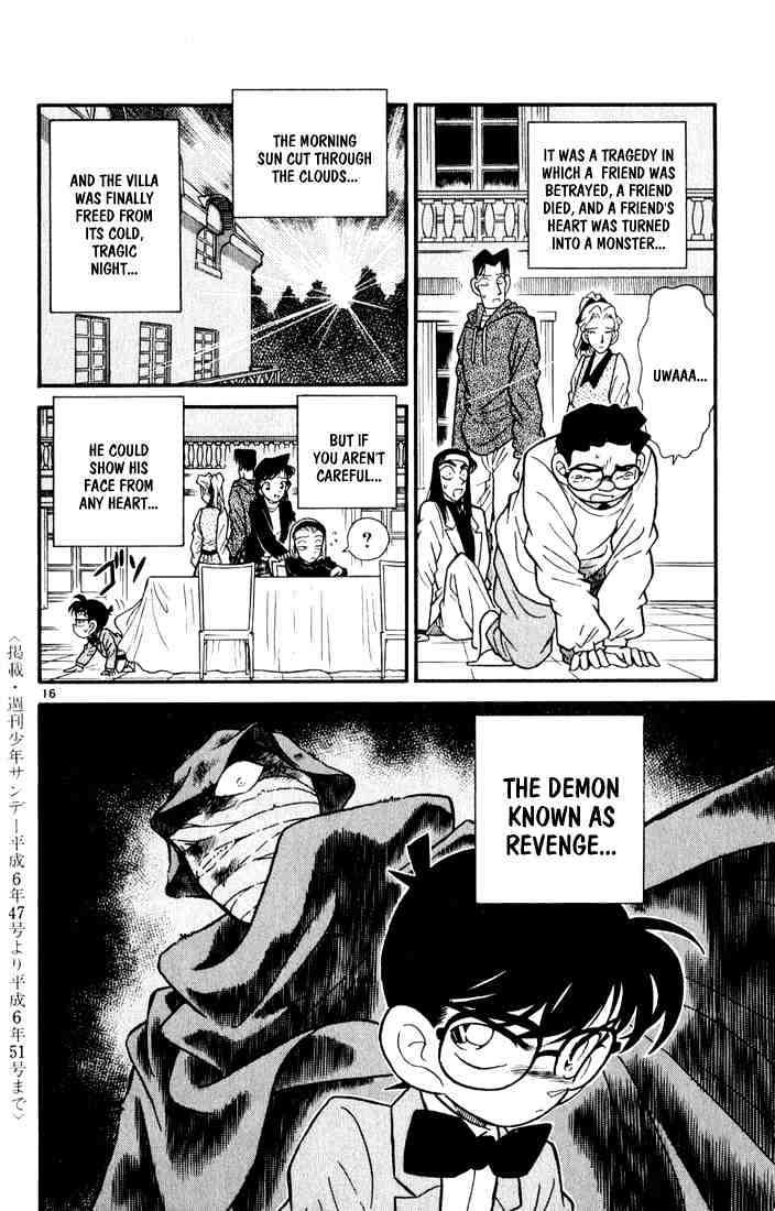 Detective Conan Chapter 44  Online Free Manga Read Image 16