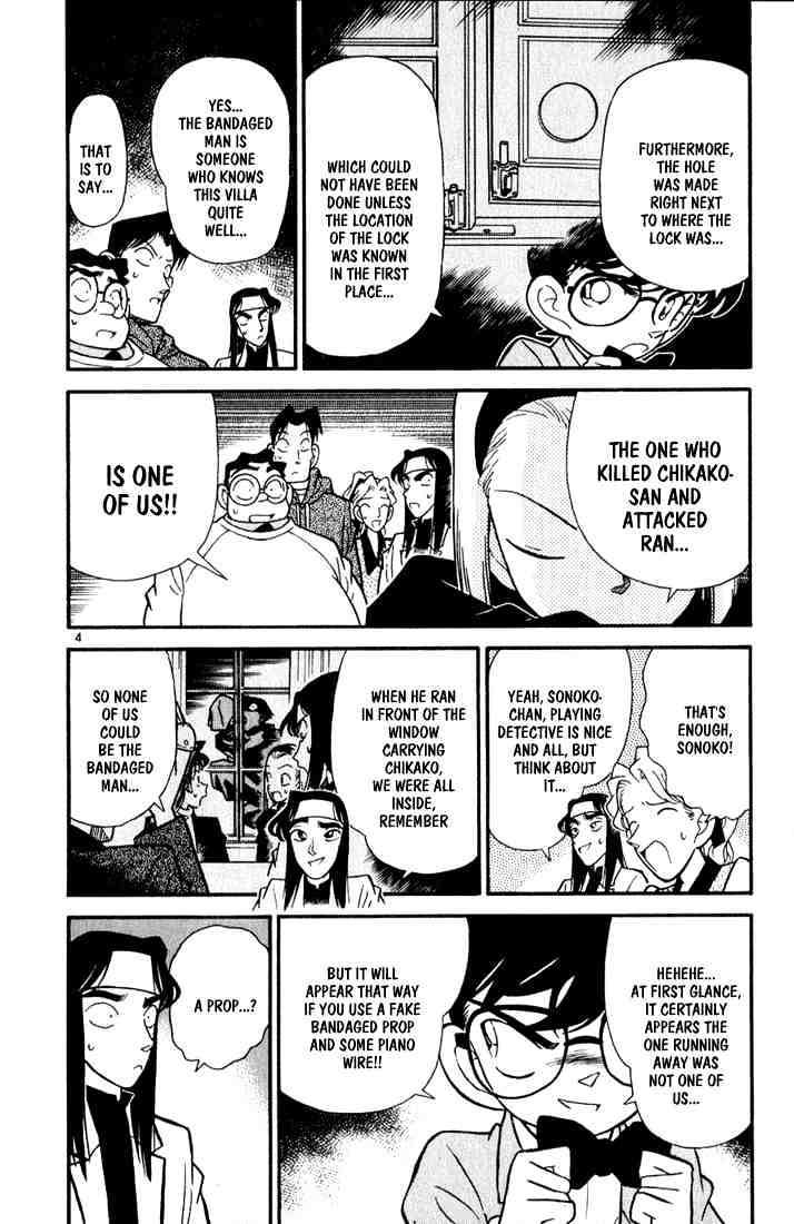 Detective Conan Chapter 44  Online Free Manga Read Image 4