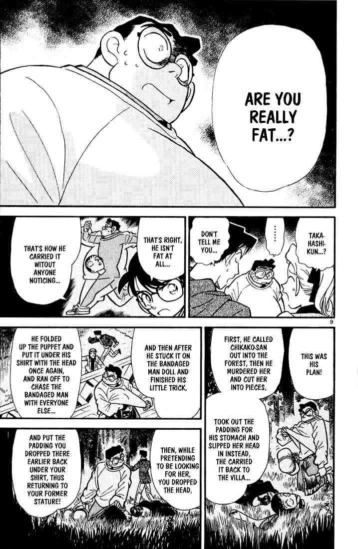 Detective Conan Chapter 44  Online Free Manga Read Image 9