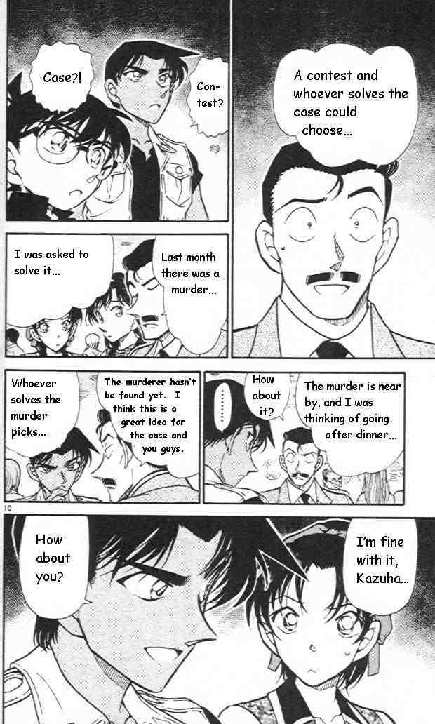 Detective Conan Chapter 441  Online Free Manga Read Image 10