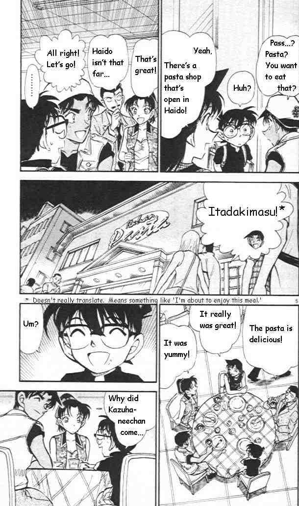Detective Conan Chapter 441  Online Free Manga Read Image 5