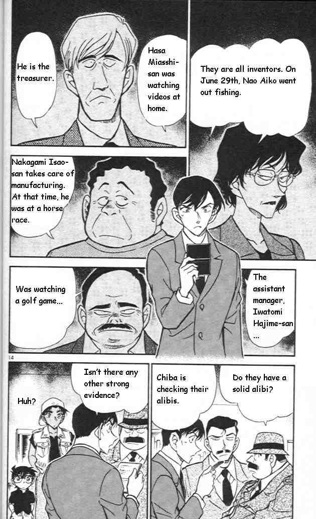 Detective Conan Chapter 442  Online Free Manga Read Image 14