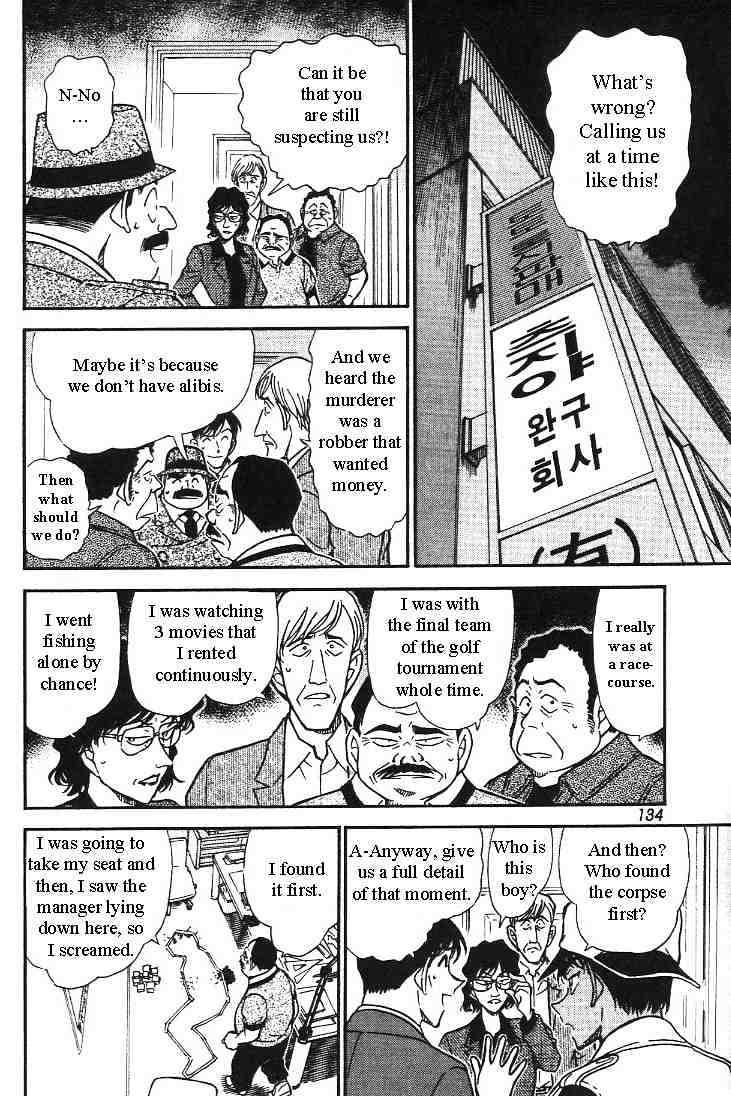 Detective Conan Chapter 443  Online Free Manga Read Image 12