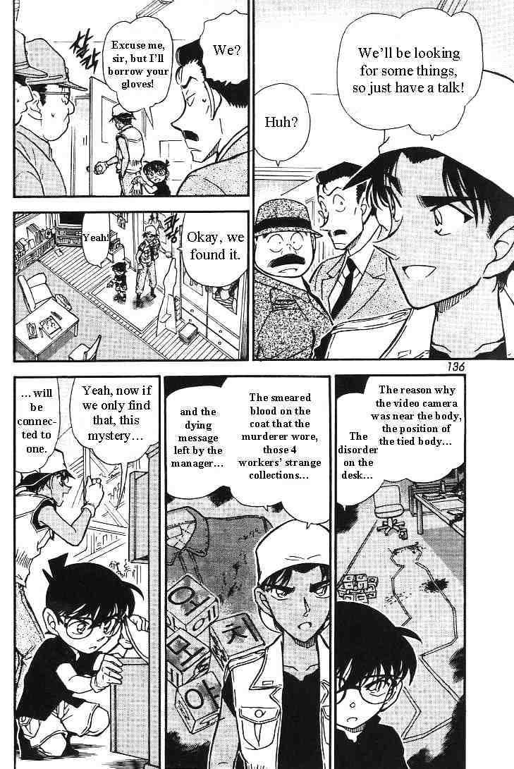 Detective Conan Chapter 443  Online Free Manga Read Image 14