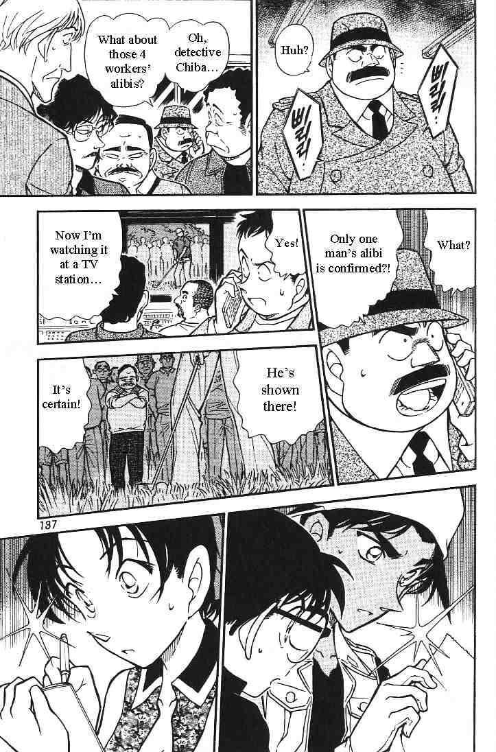 Detective Conan Chapter 443  Online Free Manga Read Image 15