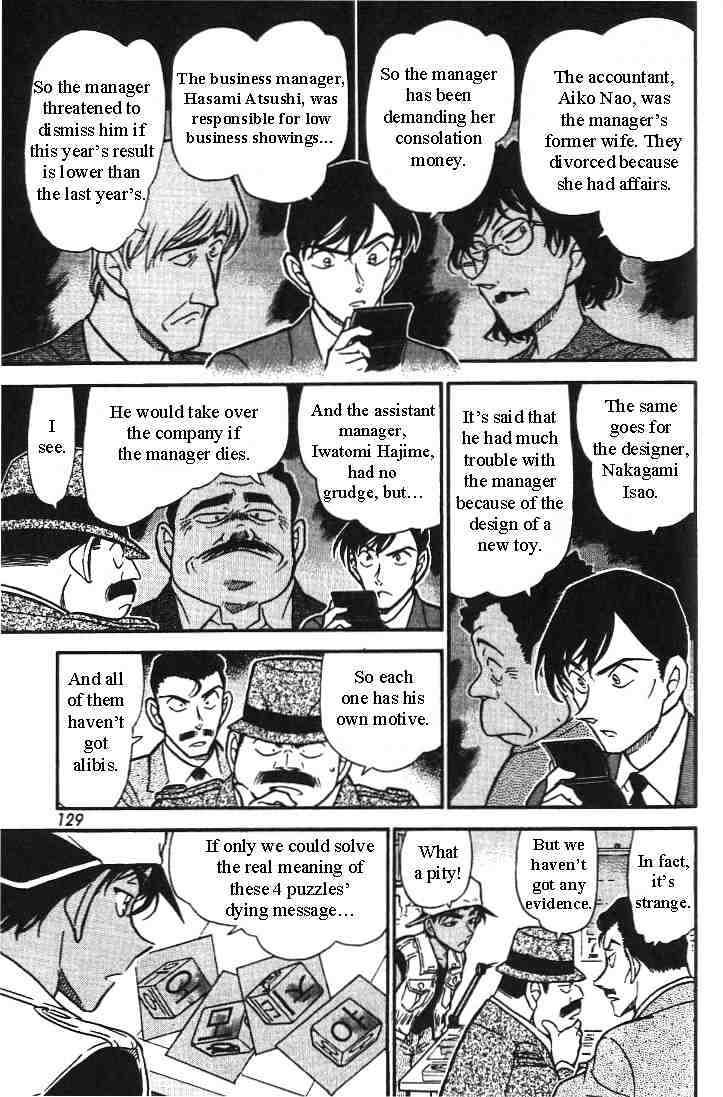 Detective Conan Chapter 443  Online Free Manga Read Image 7