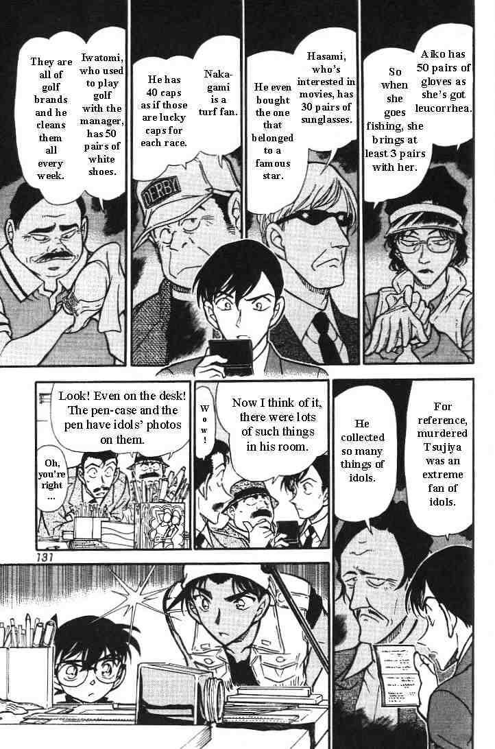 Detective Conan Chapter 443  Online Free Manga Read Image 9