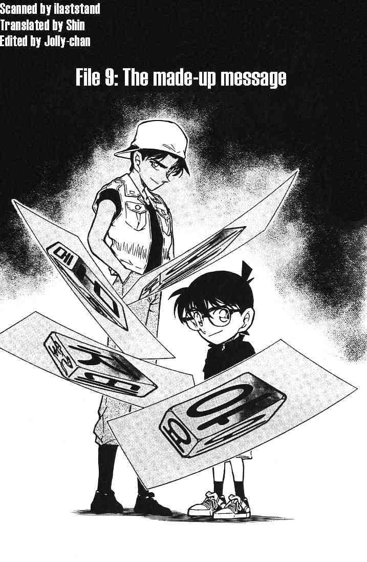 Detective Conan Chapter 444  Online Free Manga Read Image 1